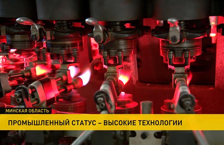 Роман Головченко посетил предприятия «Белмедстекло» и «Белджи» в Борисове. Каких успехов город достиг в промышленности?