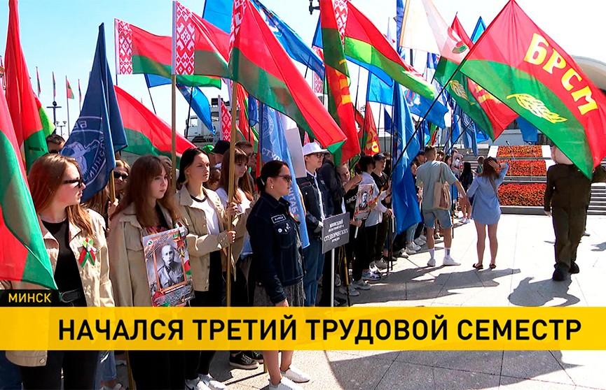 Более 700 студотрядов приняли участие в церемонии открытия третьего трудового семестра на площади Государственного флага