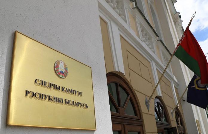 Двое рабочих погибли в шахте Петриковского района