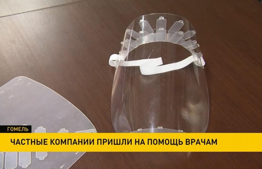 В Гомеле частная компания запустила производство средств защиты для медиков
