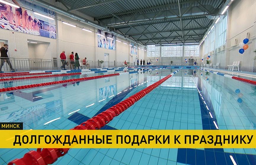 В Беларуси к 7 ноября ввели в строй новые социальные объекты
