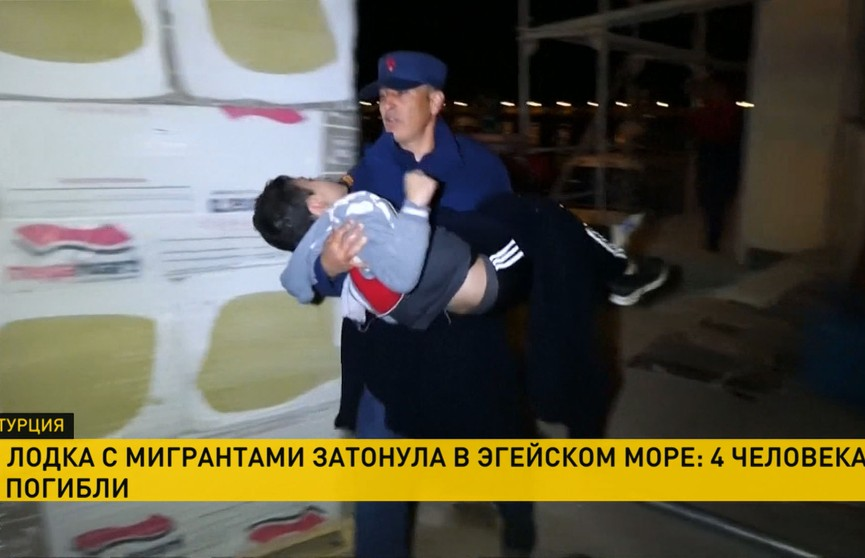 Лодка с мигрантами затонула в Эгейском море у берегов Турции: есть жертвы