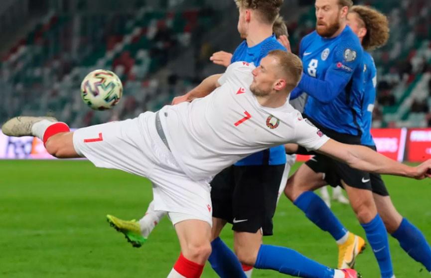 Белорусская сборная по футболу обыграла Эстонию в отборочном турнире ЧМ-2022