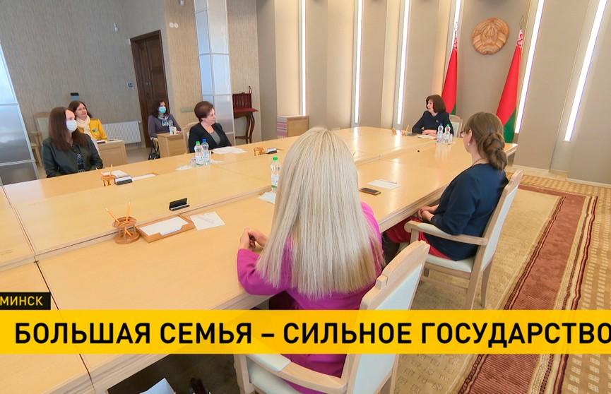 Наталья Кочанова в День семьи встретилась с активом Белорусской ассоциации многодетных родителей