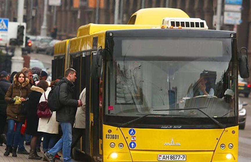 Стоимость проезда в Минске может увеличиться