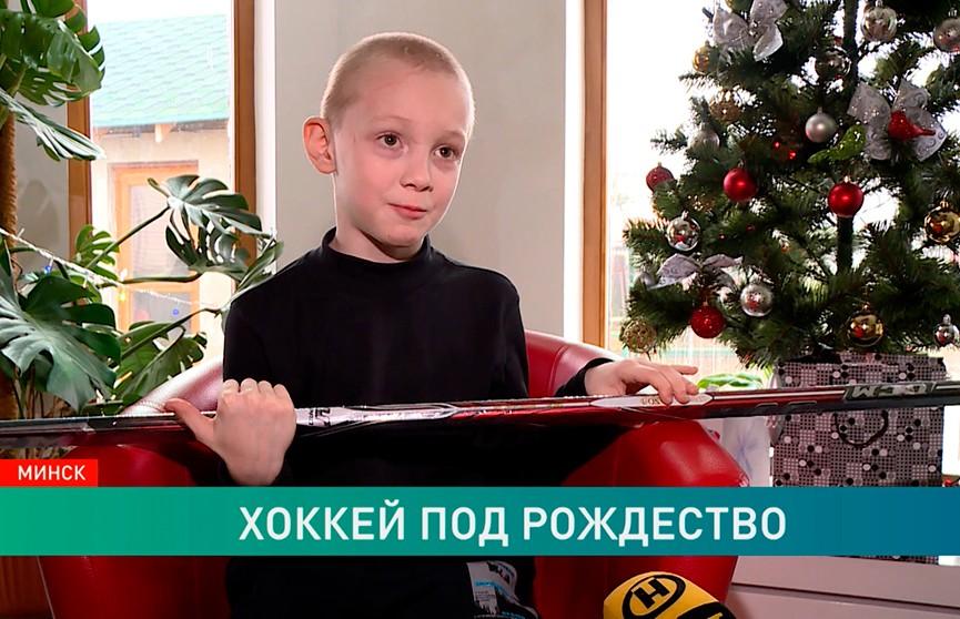 Мальчик рассказал о судьбе клюшки, подаренной ему Лукашенко