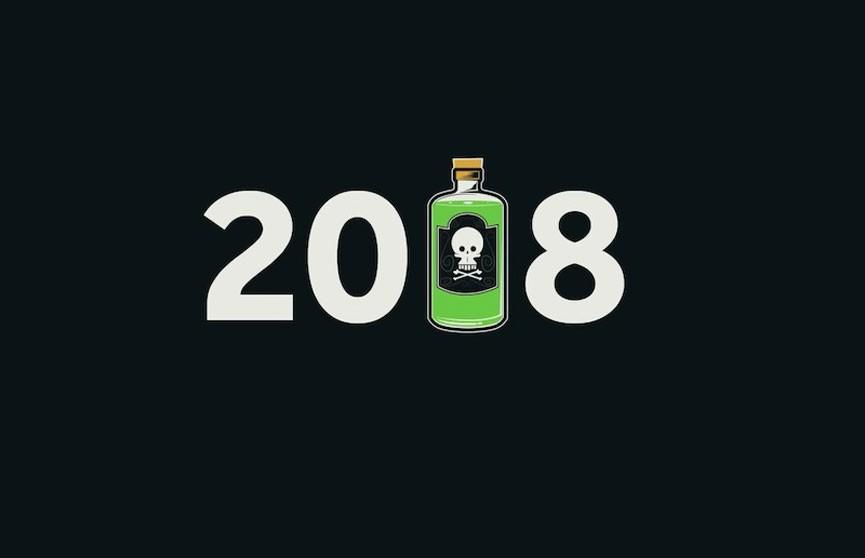 Оксфордский словарь назвал главное слово 2018 года