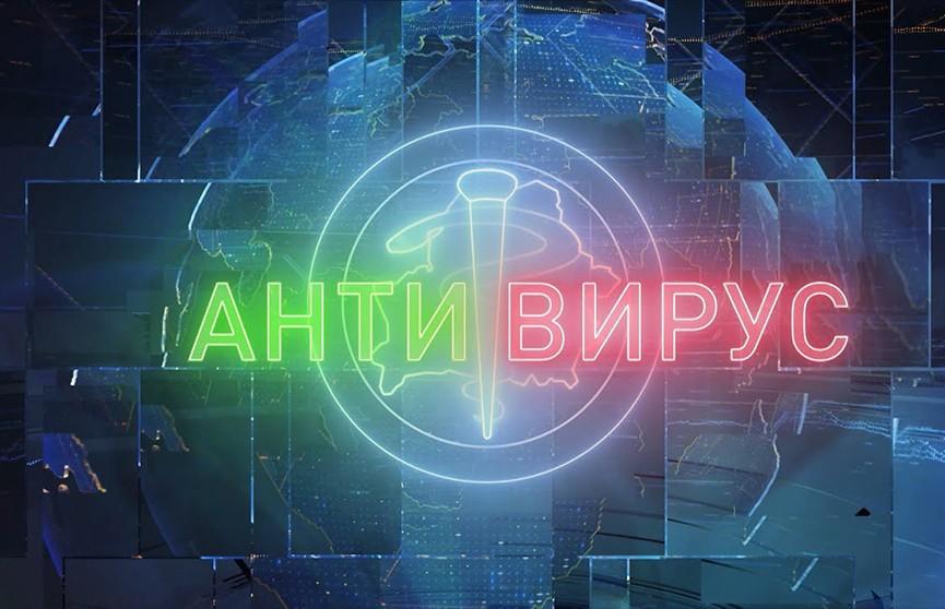Коронавирус в Беларуси: как обезопасить пожилых людей. Рубрика «Антивирус»