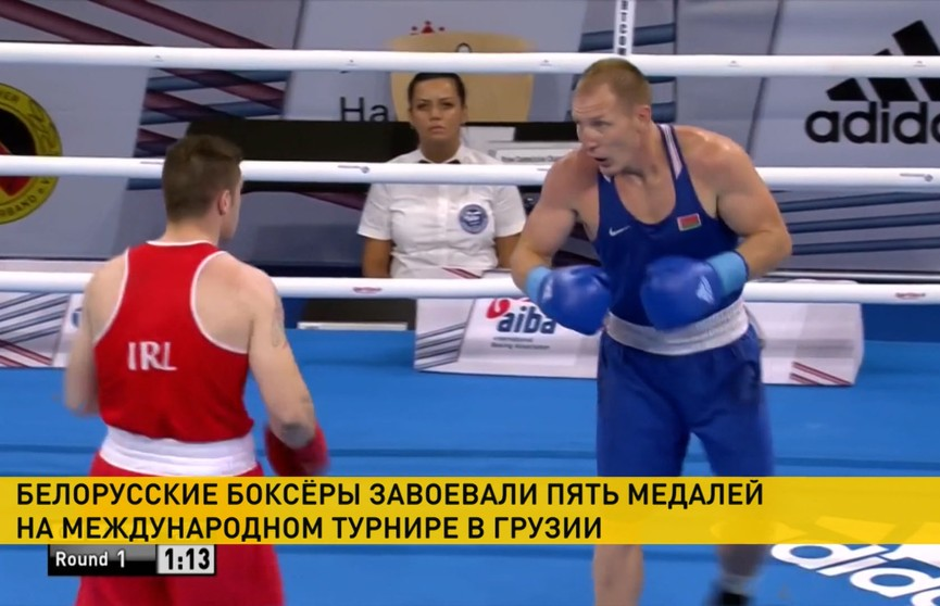 Белорусские боксёры успешно выступили на представительном международном турнире в Тбилиси
