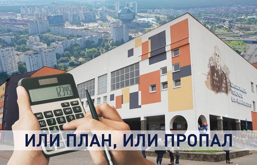 Прекратить выплату налогов и не пускать детей в школу: кто и зачем призывает белорусов подорвать собственную экономику?