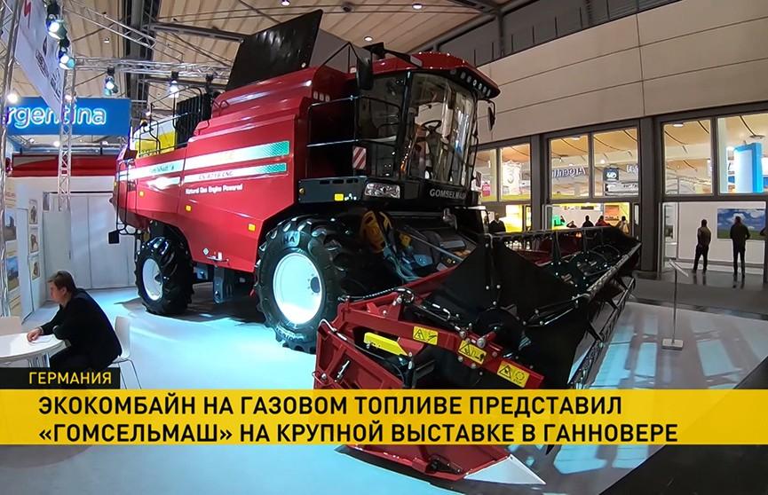 В Ганновере белорусские инженеры «Гомсельмаша» произвели настоящий фурор
