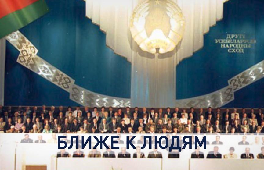 Всебелорусское народное собрание: значимость, ожидания людей и результат