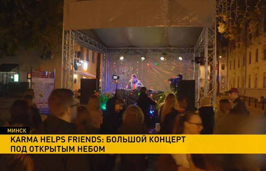 Концерт французских музыкантов прошел на Комсомольской улице в Минске