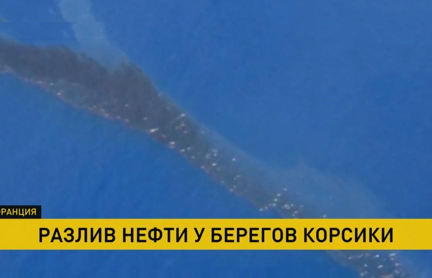 ЧП возле берегов Корсики: два пятна нефти плывут к пляжам курорта