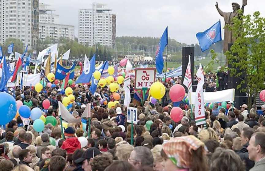 День труда отмечают в Беларуси и ещё почти в 150 странах