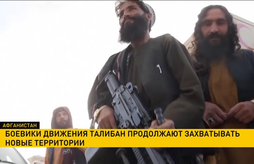 В Иране начались переговоры между правительством Афганистана и талибами