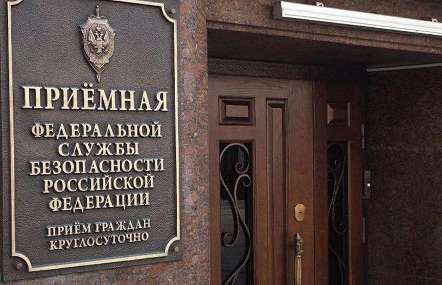 Видеозапись разговора Федуты и Зенковича об устранении Лукашенко представила ФСБ РФ