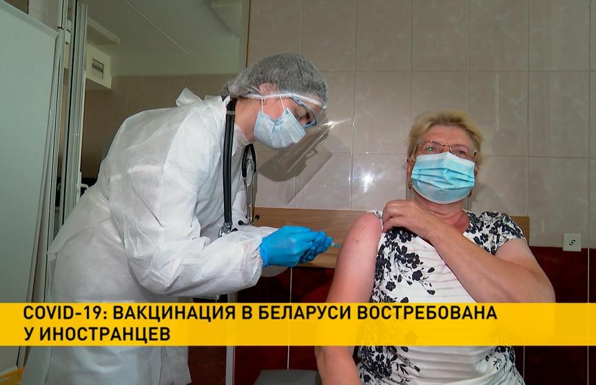 Вакцинация от COVID-19 иностранцев в Беларуси: за две недели – более полутысячи желающих привиться