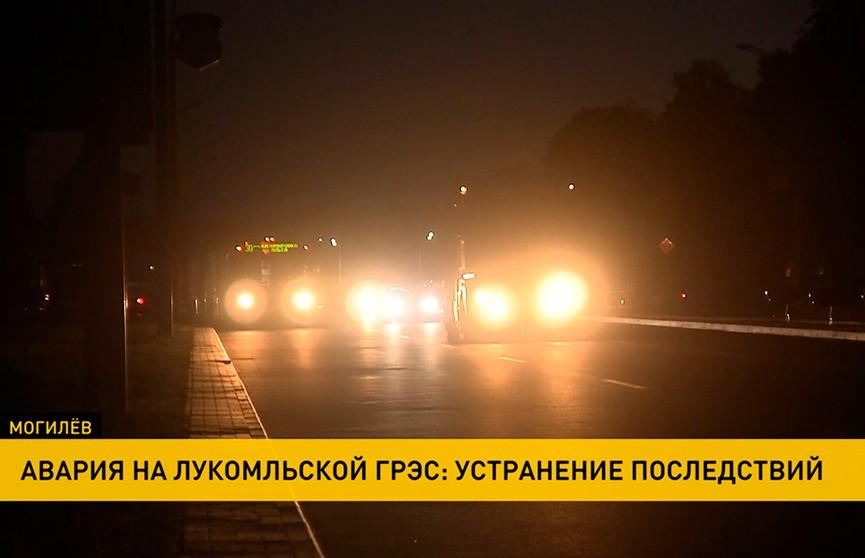 Пожар на ГРЭС в Новолукомле: как справлялись с ночным блэкаутом в Могилевской и Витебской областях
