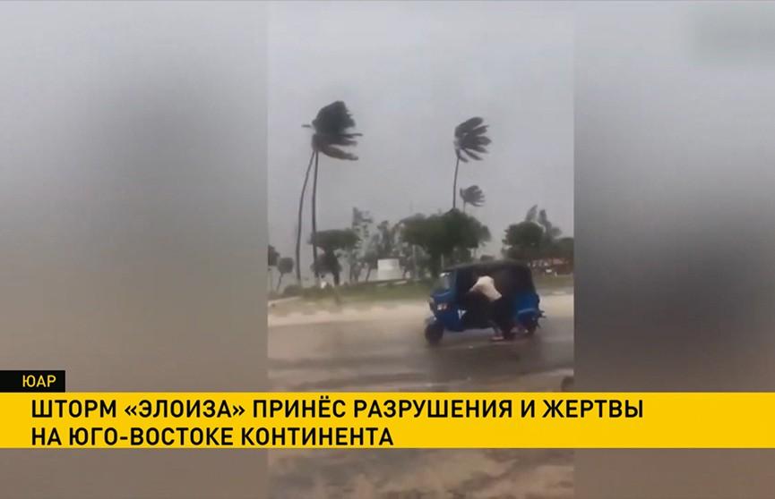 Тропический шторм «Элоиза» обрушился на юго-восток Африки: погибли по меньшей мере 12 человек