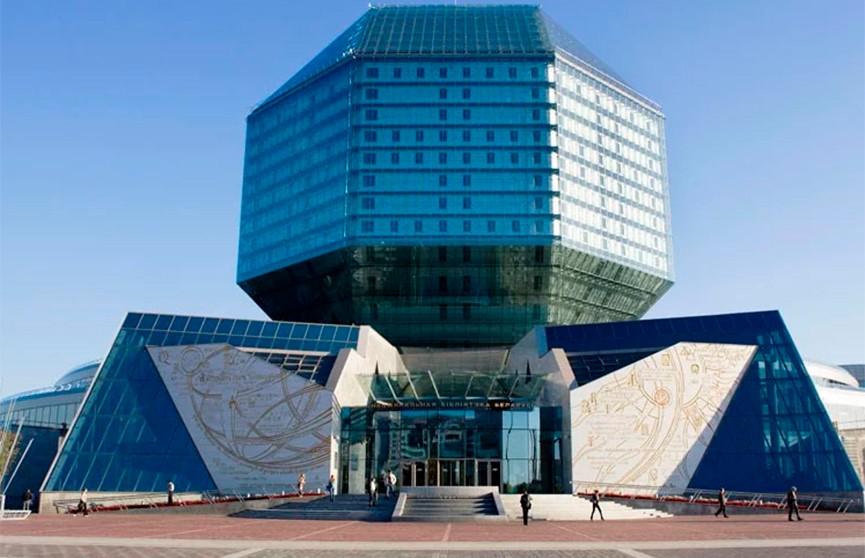 Парламентская делегация Ирана находится в Беларуси