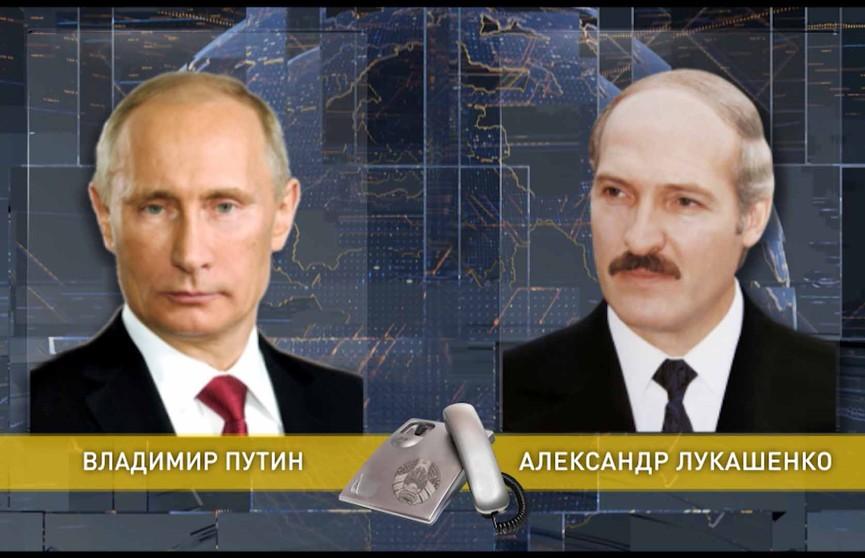 Состоялся телефонный разговор Президентов Беларуси и России