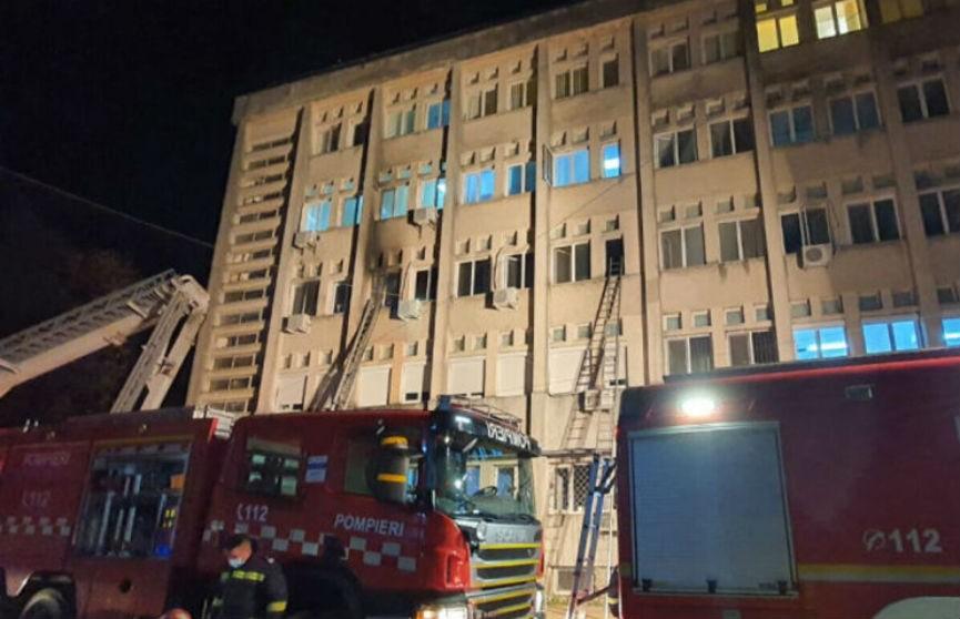 Крупный пожар произошел в больнице Румынии, погибли 10 человек. Там лечили больных COVID-19