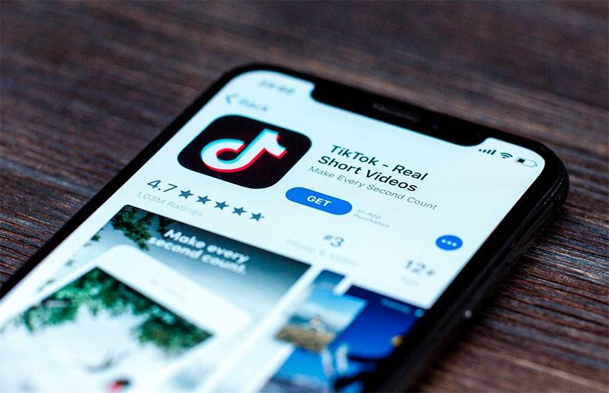TikTok и WeChat окажутся под запретом в США с 20 сентября