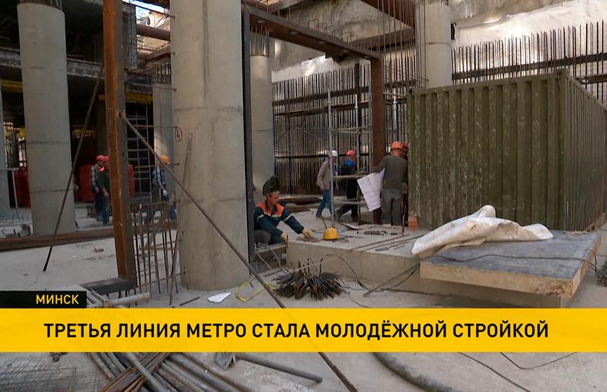 Третья ветка метро превратилась в молодёжную стройку: в подземке открылся новый трудовой семестр