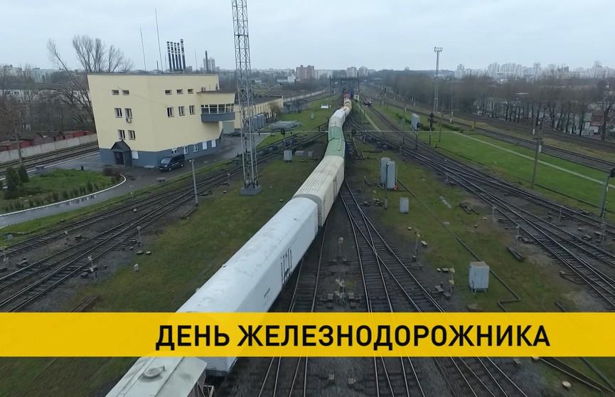 День железнодорожника отмечают в Беларуси: с профессиональным праздником работников и ветеранов Белорусской железной дороги поздравил Президент