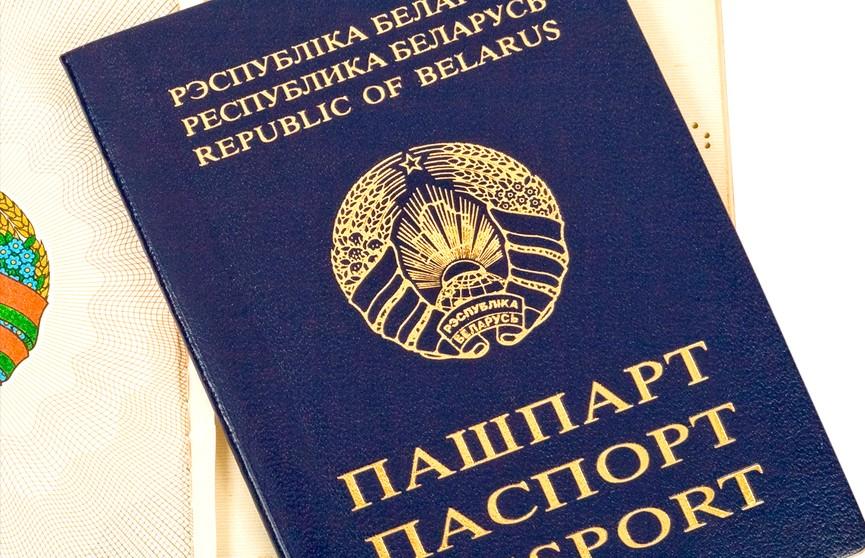 Отменят ли паспортный контроль для белорусов в российских аэропортах?