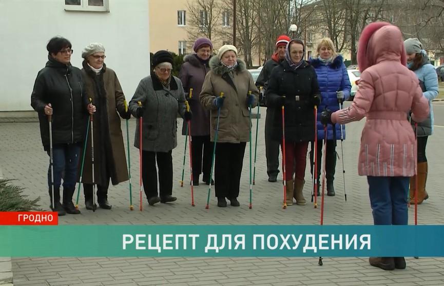 Худеют все. Врачи в Гродно показывают пример своим пациентам