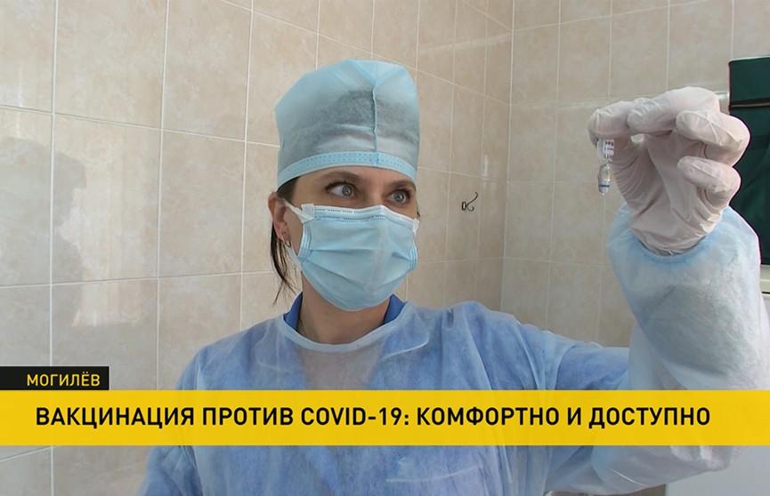 COVID-19: как работают прививочные пункты в Могилевской области