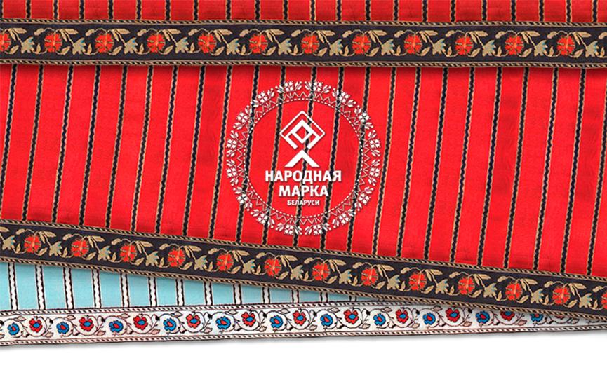 «Народная марка» Беларуси: названы обладатели престижной премии. Какие продукты белорусы любят больше всего?