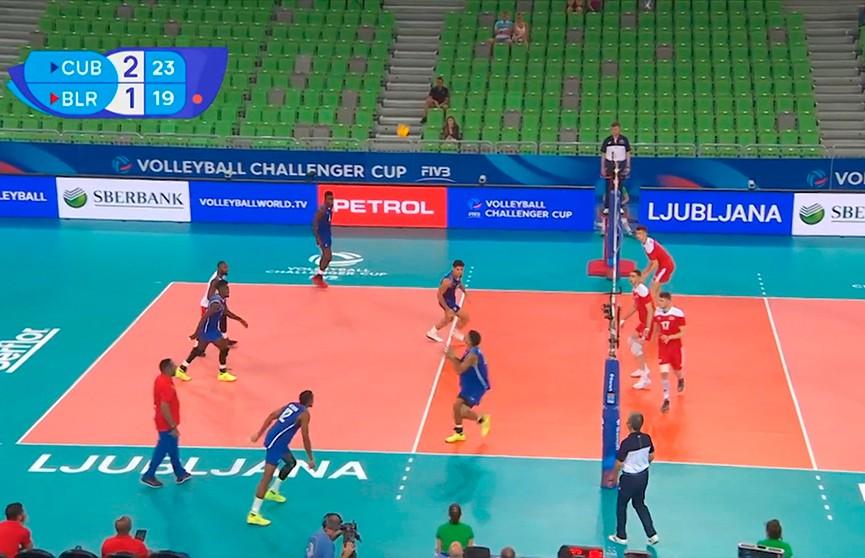 Белорусские волейболисты уступили сборной Кубы в квалификации Лиги наций