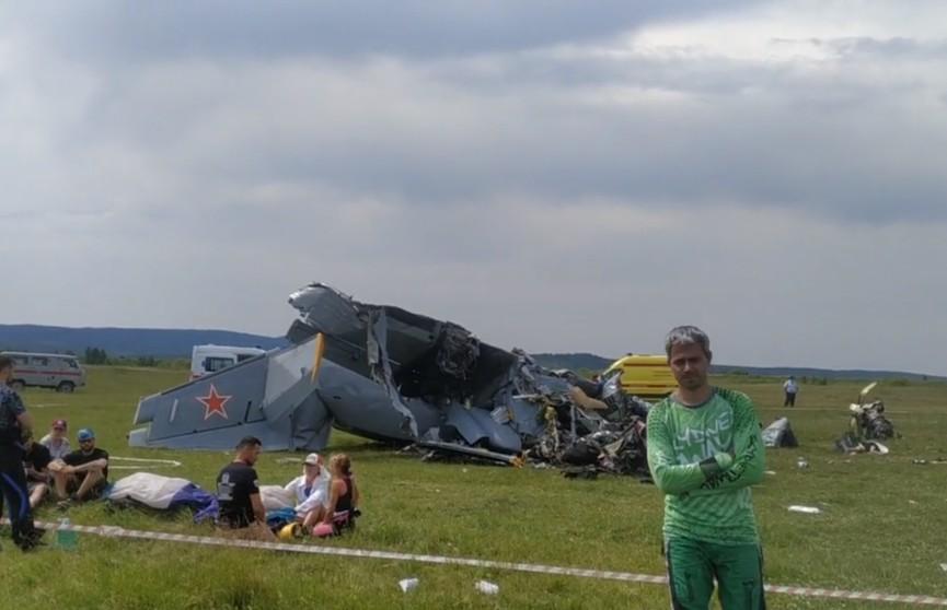 В Кемеровской области потерпел крушение самолет со спортсменами-парашютистами