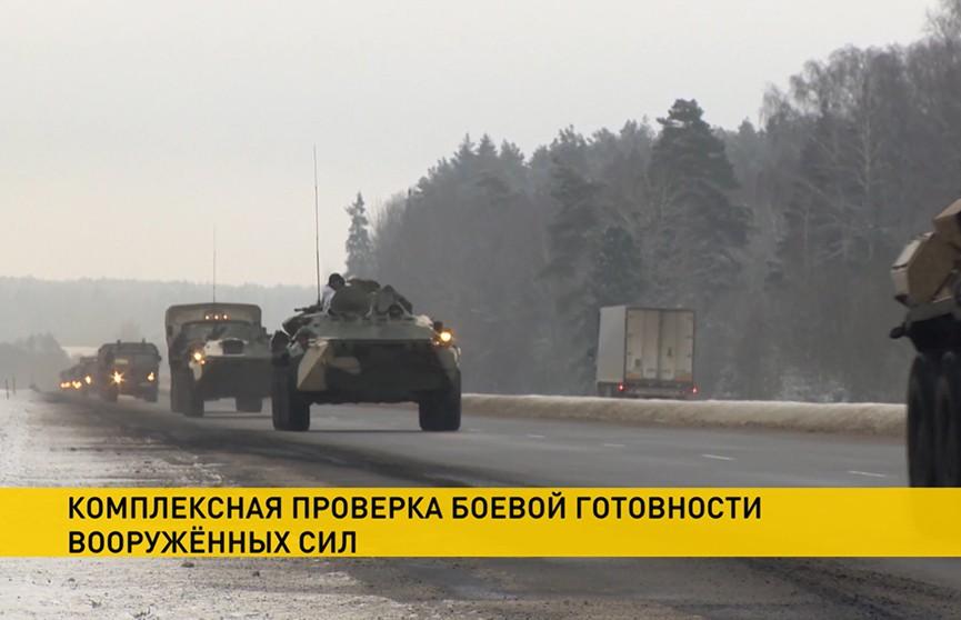 Проверка боевой готовности в Вооруженных Силах: три подразделения совершают марши на полигоны