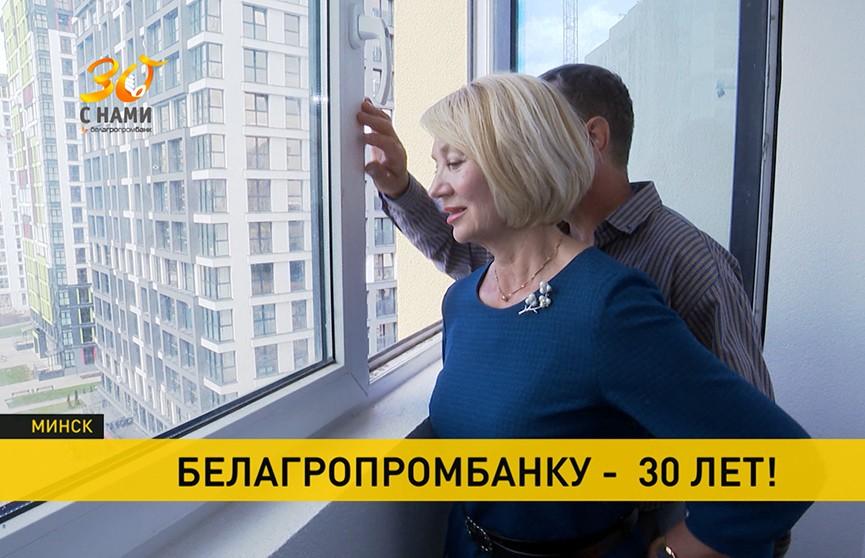 Кому сотрудничество с Белагропромбанком принесло не только дополнительную прибыль, но и квартиру?