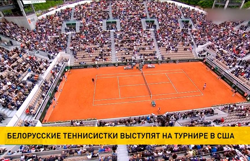 Виктория Азаренко и Арина Соболенко выступят на турнире в Сан-Хосе