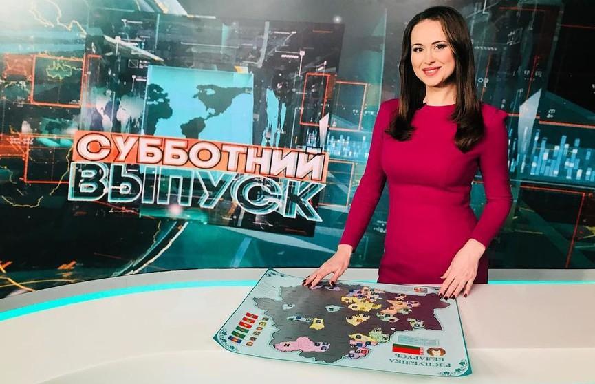Ведущая телеканала ОНТ Ольга Куришко удостоена Благодарности Президента