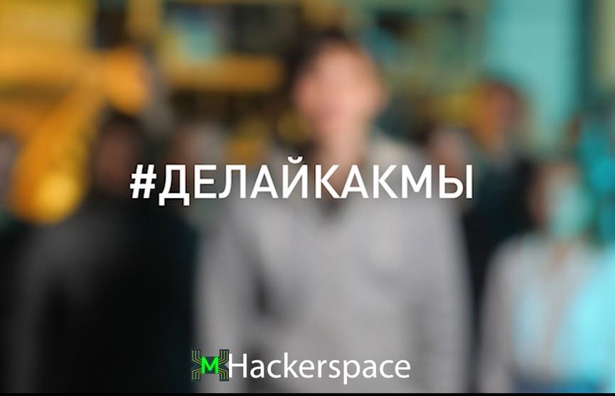 «Делай, как мы»: непридуманные истории о белорусах, которые помогают медикам