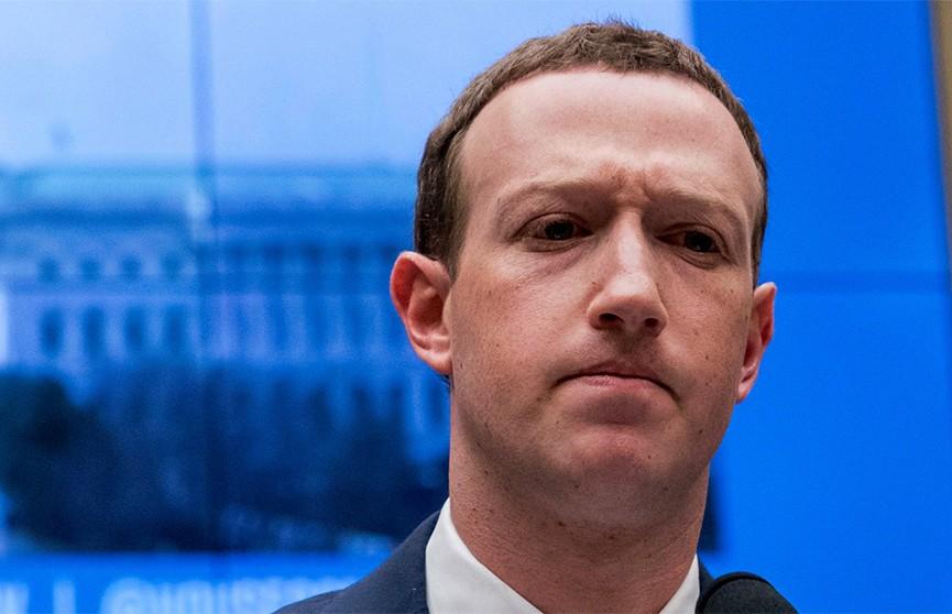 Facebook поймали на использовании почтовых списков контактов почти 1,5 млн пользователей