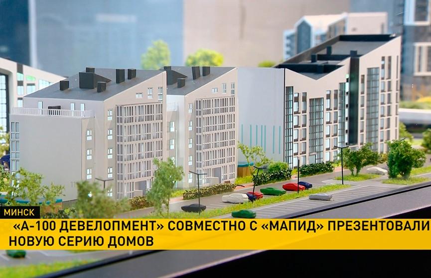 Как в Литве и Скандинавии: «А-100 Девелопмент» и «МАПИД» презентовали новую серию домов
