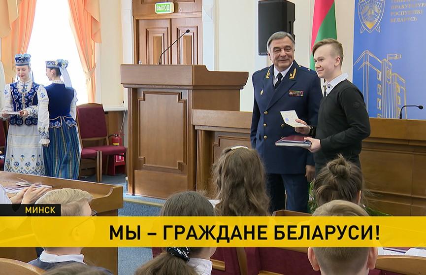 25 отличников учёбы и спорта сегодня получили паспорта