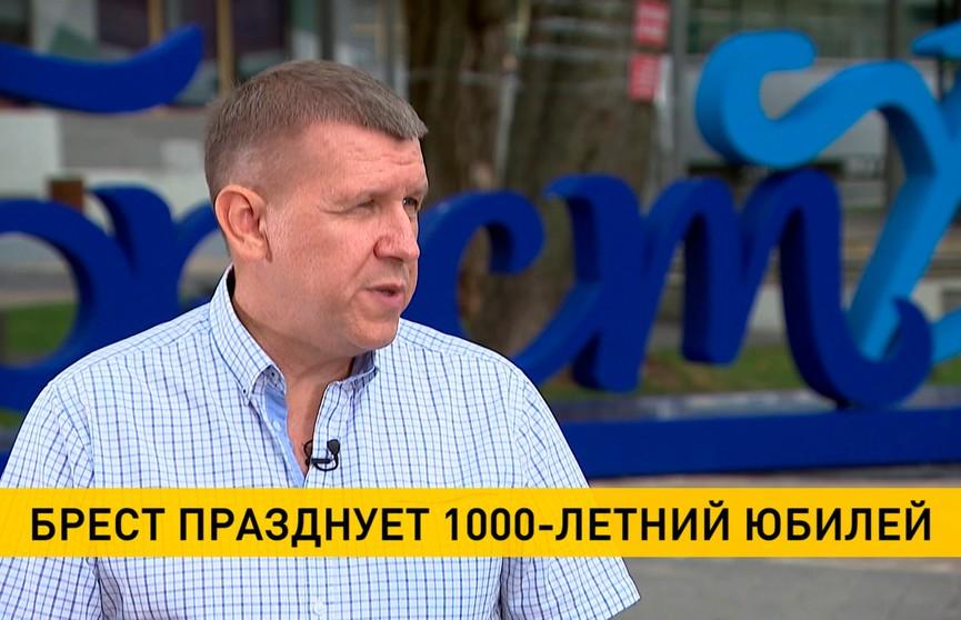 1000-летие Бреста: Василий Сарычев – о том, как родилась идея создать популярный проект об истории города