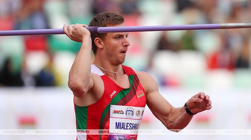 Белорусские атлеты вошли в ТОП-12 в метании копья