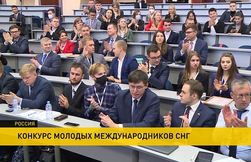 Белорусы заняли призовые места во всех номинациях конкурса молодых международников им. Андрея Громыко