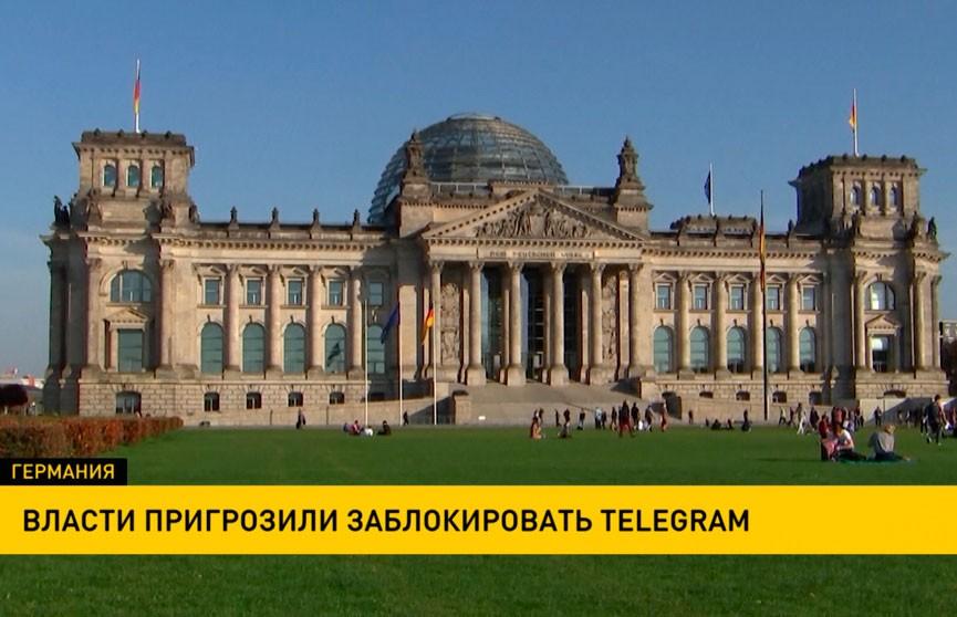 Власти Германии пригрозили заблокировать Telegram