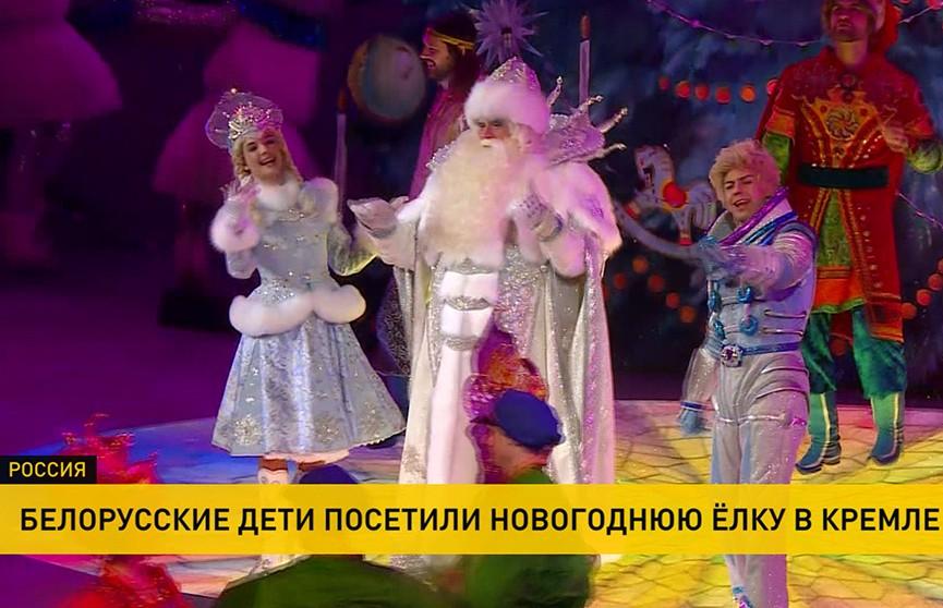 Дети из Беларуси посетили новогоднюю ёлку в Кремле
