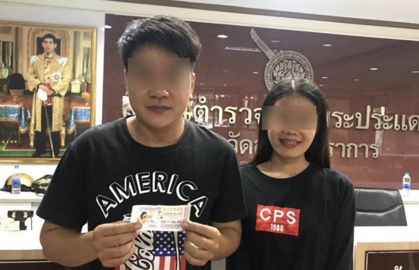 Мужчина сбежал от жены после выигрыша в лотерею